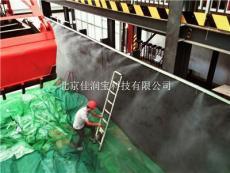 地铁喷雾降尘系统 竖井口水雾抑尘设备