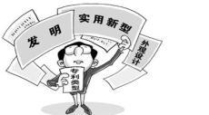贵州普利麦斯知识产权商标专利项目软件著作