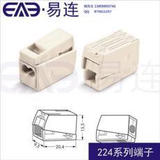 建筑布线式接线端子224 万可224系列连接器