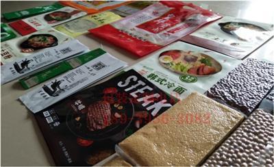 农资化肥袋杀菌剂杀虫剂袋专业设计生产定做