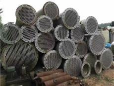 不锈钢冷凝器搪瓷冷凝器报价各种型号的