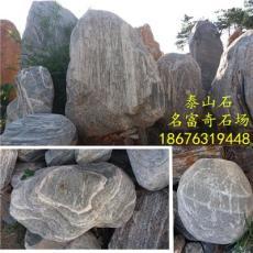 江蘇泰山石廠家 泰山石供應商