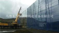 新疆防风抑尘网厂家/乌鲁木齐防尘网施工