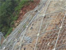 新疆边坡防护网厂家/主动防护网施工