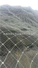 新疆乌鲁木齐边坡防护网生产厂家