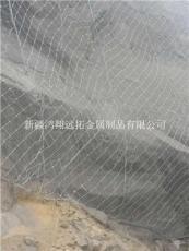 新疆主动防护网生产厂家/边坡防护网施工