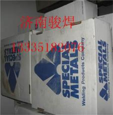 潍坊ENiFe-C1镍基焊条销售