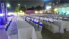 深圳長條桌折疊椅會議桌冷餐桌條形桌出租賃