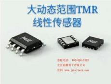 TMR1350傳感器 TMR開關磁傳感器 MDT多維一