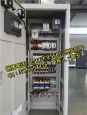 电气控制柜厂家直销变频控制柜