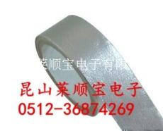 铝箔复合玻纤布胶带 玻纤布复合铝箔胶带