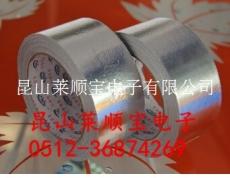 玻纖布鋁箔膠帶 保溫玻纖布鋁箔膠帶