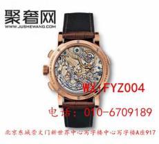 北京宇舶手表專業回收