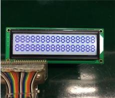 12864液晶屏 生产厂家 十多年LCD生产经验质