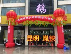 云南昆明哪里有彩虹门 广告拱门出租出售的