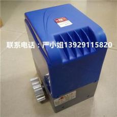 同利电机TL-370B1推拉门电机 平移门电机