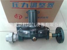 供应日本伊藤H5-EX-NR燃气两用调压器