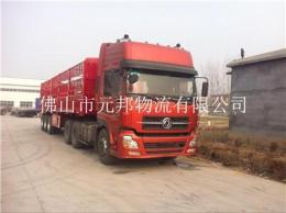 高明到甘孜理塘县货运整车调度安全快速实惠