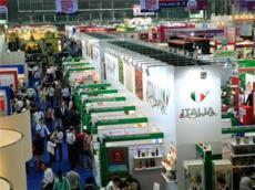 2018上海高端食品展