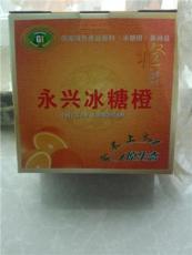 永興冰糖橙10斤裝