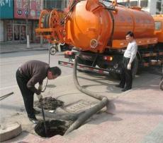 太原污水处理 工程管道清洗疏通