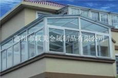 惠州金屬門窗制作 鋁合金門窗生產廠家