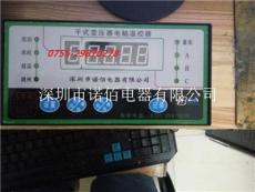 Y系列变压器远方温显仪