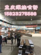 重庆木纹金属板生产厂家 木纹金属板批发定