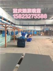 重庆木纹铝方通加工厂 木纹铝方通批发定制