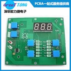 PCB制板PCB电路板 深圳宏力捷放心省心