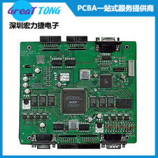 PCB印刷线路板设计打样公司 深圳宏力捷