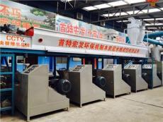 有機木炭加工 新型全自動木炭機 機制炭行情
