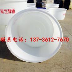 漂染桶 塑胶食品加工桶厂家