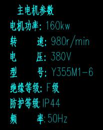 DTL120-120-2×500带式输送机图纸价格ab法图纸图片
