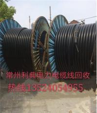 南京电力电缆线回收南京电缆电线回收公司