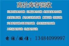 深圳哪里收購服裝庫存 庫存服裝處理回收
