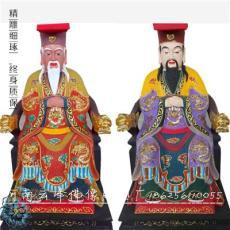 地府神像 十殿閻君 閻王爺佛像