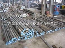 溢達供應Y40MN高硫中碳易切削鋼材質