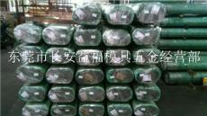 溢達供應 Y35易切鋼結構鋼 Y35化學成分材質