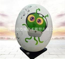景区活动展览玻璃钢鸡蛋雕塑