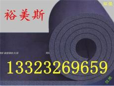 環保節能裕美斯B1級橡塑發泡保溫棉最新價格