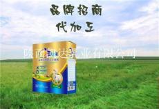 陕西中老年羊奶粉我们是生产公司