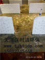 天津做工廠地面打磨單位水泥地面本色打磨拋