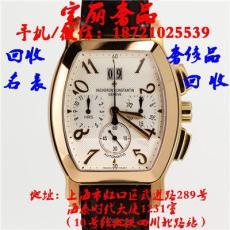 東營回收百達翡麗手表多少錢