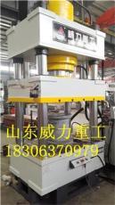 315吨四柱液压机多少钱一台 液压机厂家