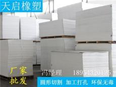 生产供应商 供应PVC塑料板