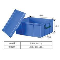 广西兴丰塑胶耐磨损餐具周转箱