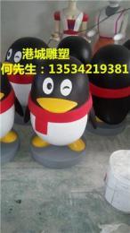 户外玻璃钢QQ企鹅形象雕塑