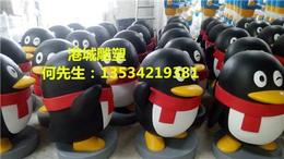 商场连锁玻璃钢腾讯QQ企鹅形象雕塑