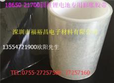 耐高温膨胀胶带 圆柱锂电池专用膨胀胶带